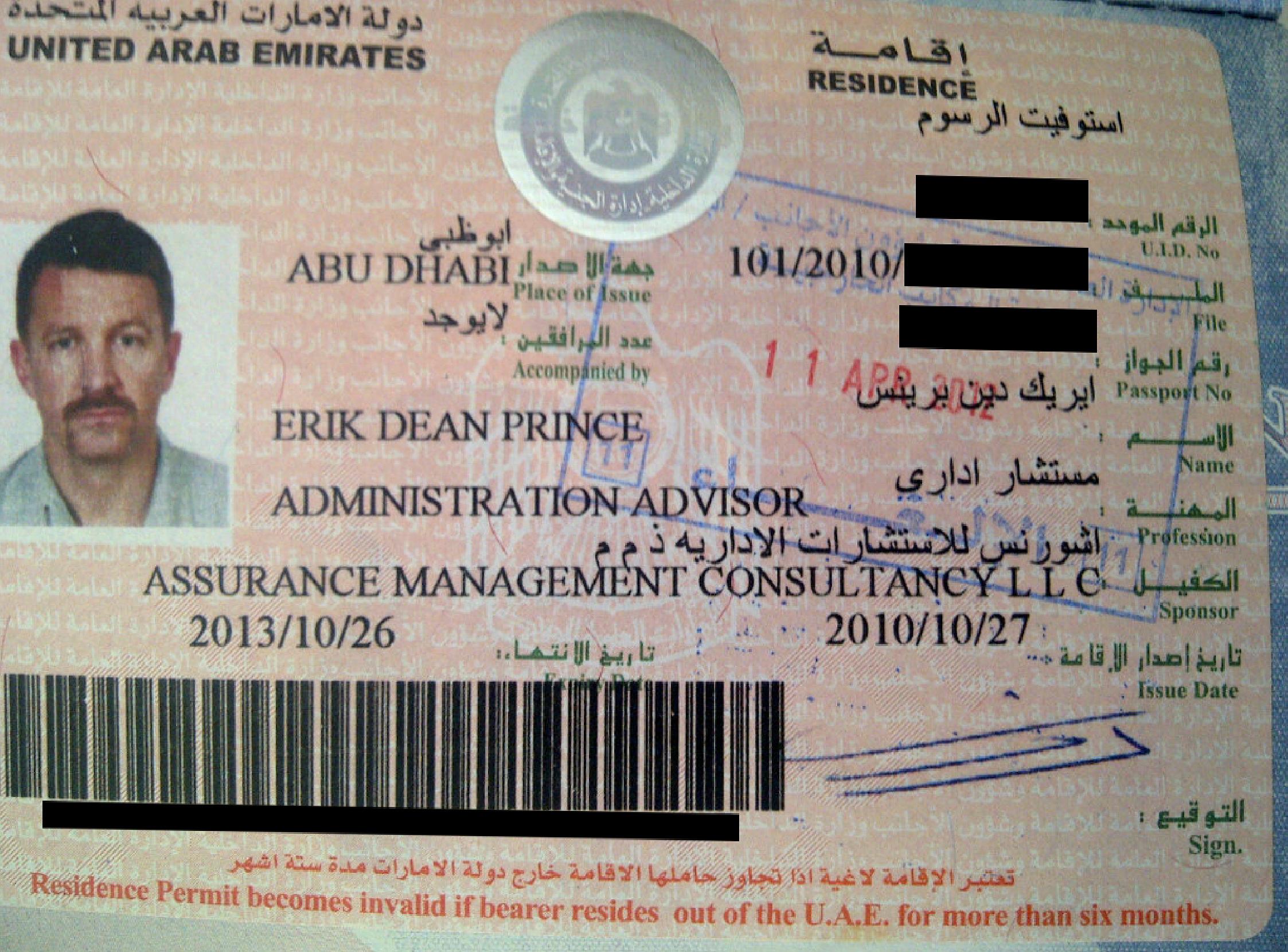 prince-permit-1556169193